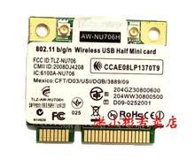 AW NU706H RT3070L 300 300mbps 802.11 b/g/n MiniPCIe Wi fi singal besed sobre USB Placa de Rede Sem Fio