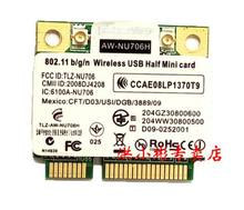 AW NU706H RT3070L 300Mbps 802.11 b/g/n MiniPCIe WIFI การ์ดเครือข่ายไร้สาย besed USB singal