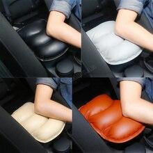 PU Auto consola reposabrazos Central almohadilla suave almohadilla estera para Universal coche asiento caja acolchado esteras protectoras suaves