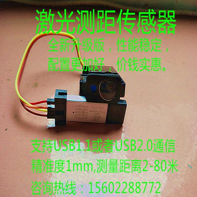 где купить Laser Ranging Sensor Industrial Module High Precision TTL Serial Port STC MCU 10 M 20 M 30 M по лучшей цене