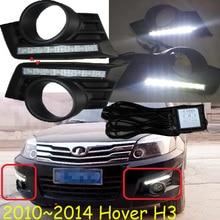 Hover H3 Дневной светильник; 2010~,! Светодиодный, Hover H3 противотуманный светильник, Greatwall, Hover H3