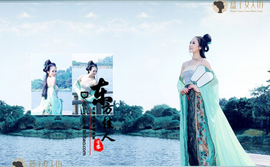 Rita's Chinese Style One-stop Shop 2014 New Arrival Photography Costume Ancient Chinese Women Costume Tang Costume Green Clothes Lvyi