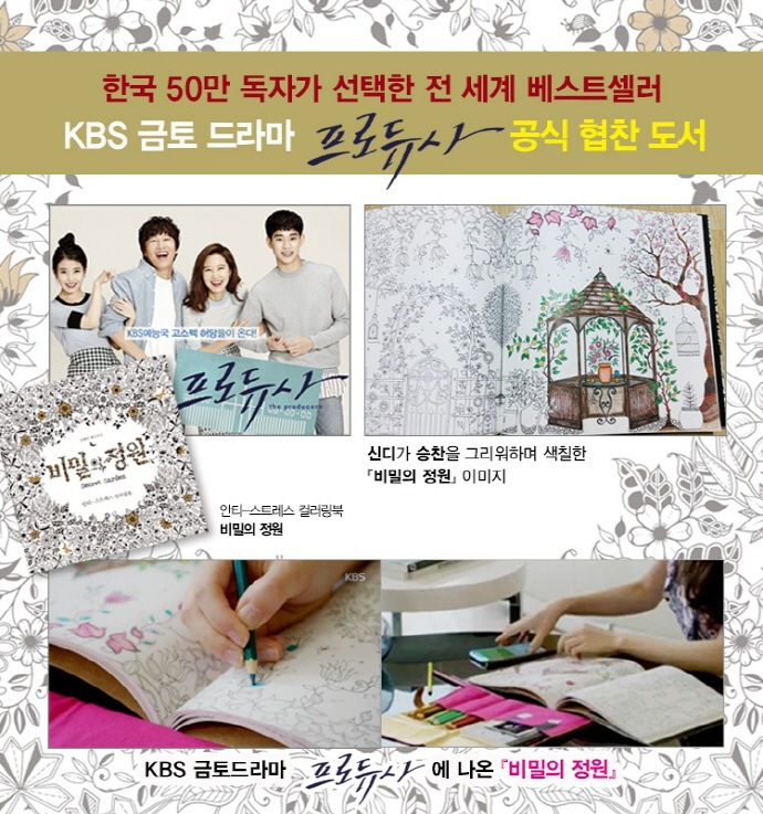Secret Garden An Inky Treasure Hunt Coloring Book Fashion Livro Painting Drawing In Books From Office School Supplies On