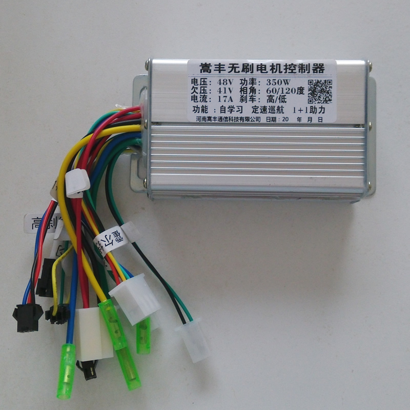 Speed Controller Bldc Motor Carspart