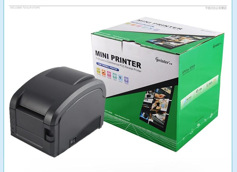 2017 new arrive GP-3120TL 127mm/s  USB port Thermal sticker printer  print width 20-80mm  Rr Code Thermal barcode printer high quality usb port 127mm s thermal barcode printer rr code thermal barcode printer print width 20 80mm label printer
