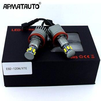 2 шт./1 комплект 2x120 W 240 W E92 H8 светодиодный Ангельские глазки светодиодный габаритные огни canbus для BMW X5 E70 X6 E71 E90 E91 E92 M3 E89 E82 E87 фар
