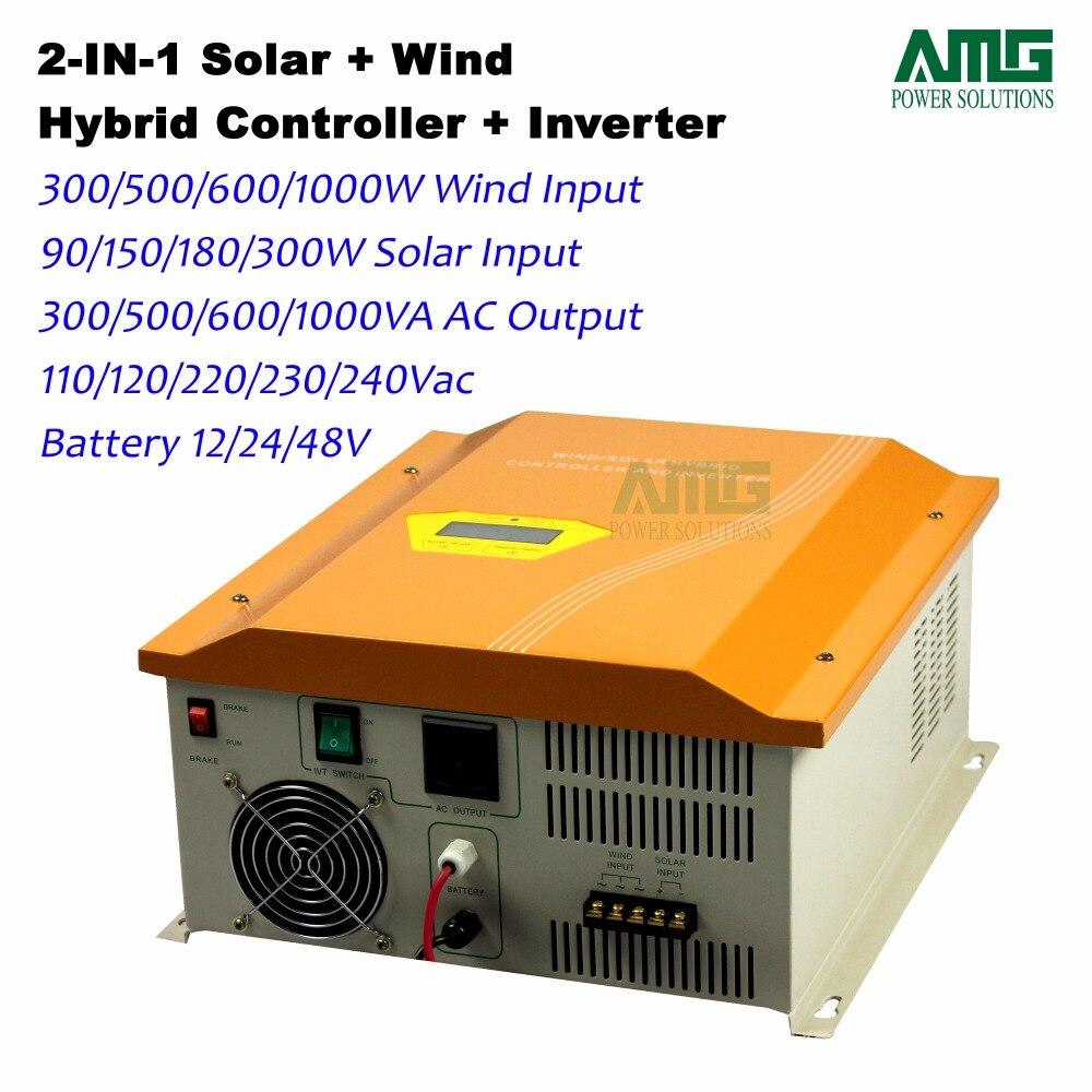 600 Вт 24Vdc 110/120/220/230/240Vac 50/60 Гц система домашнего использования солнечное ветровое гибридное зарядное устройство контроллер + инверторный шкаф