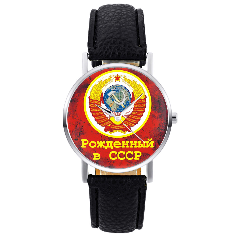Classic USSR Soviet Badges Sickle Hammer Quartz Wristwatch CCCP Russia Emblem Communism Men Women Bracelet Leather Casual Watch
