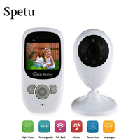 SP880 Baby Sleeping Monitor Two Way Audio Talk Baby Camera Monitor With Camera Wireless Video Baby Monitor Radio Nanny