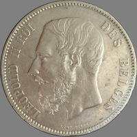1873 Belgium 5 Francs Leopold II Old Silver Coins