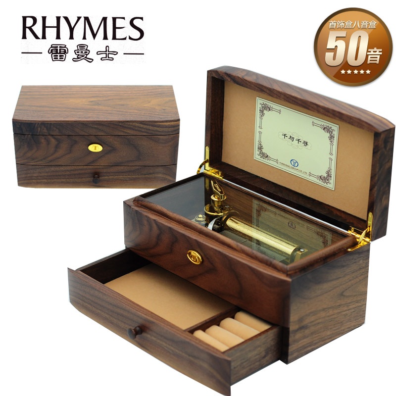 Wood 18 notes 30notes and 50 notes Music jewelry box for new year Christmas wedding and birthday gift free shipping
