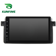 KUNFINE Android 7.1 Quad Core 2GB Car DVD GPS Navigation Player Car Stereo for BMW 3 Series E46 Deckless Radio headunit