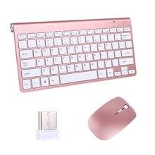 2,4G Беспроводная клавиатура и мышь, мини мультимедийная клавиатура, мышь, набор для ноутбука, ноутбука Mac, настольного ПК, телевизора, офисные принадлежности