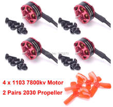 4 piezas 1103 7800kv Mini sin escobillas de Motor + 2 pares 2030 hélice RC Mini 80mm 100mm 120mm Multirotor Drone(China)