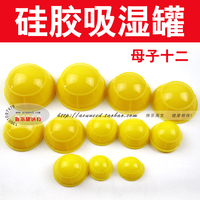 12pcs Natural Silicone Rubber Cupping Therapy Set Health Care Small Body Cupping Jar Acupunture Vacuum Cupping