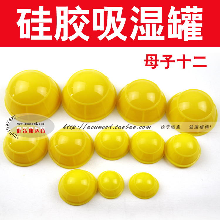 12pcs Natural silicone Rubber Cupping Therapy Set Health Care Small Body Cupping jar Acupunture Vacuum Cupping Set 1set  4pcs health care small body hijama
