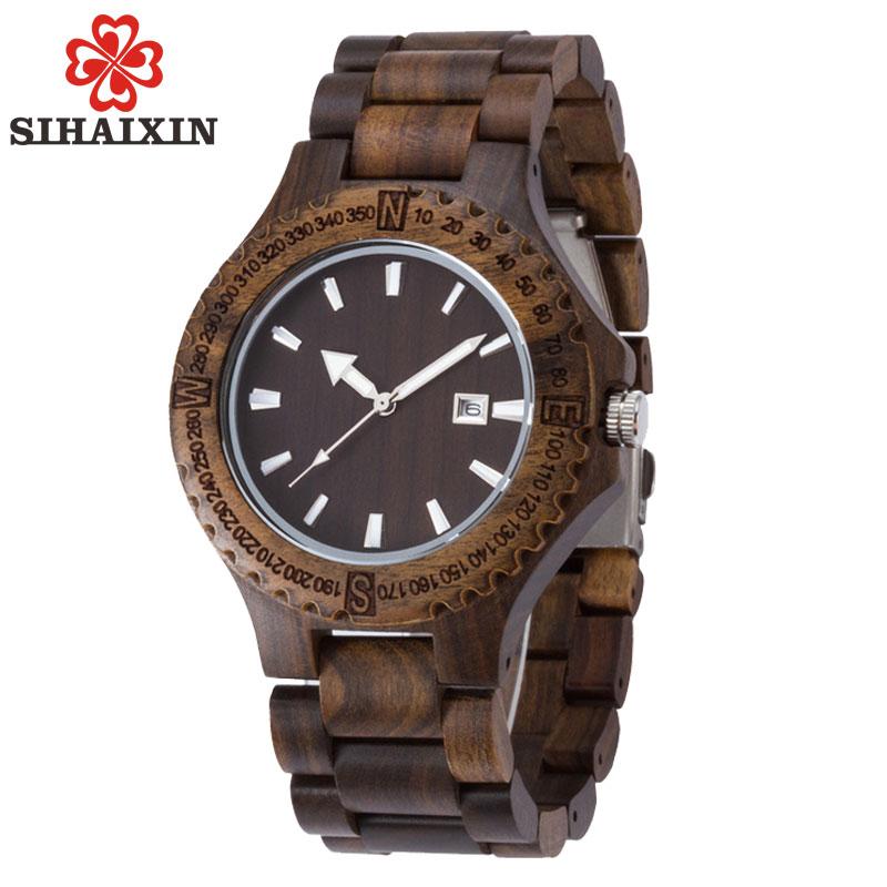sihaixin B17G (3)