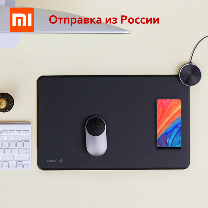 Xiaomi Miiiw Smart Mouse Pad Qi Wireless Charging Mi Mix 2S Iphonex Fast Charge Gaming Mouse