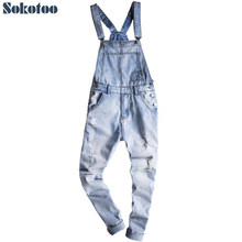 Sokotoo Men's light blue slim snow washed denim bib overalls Casual hole ripped suspenders jumpsuits Cargo torn jeans(China)