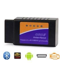ELM327 V2.1 Bluetooth Optional OBD II Protocols ELM 327 OBDII OBD2 Diagnostic Tool Scanner Works Android/Windows ELM 327