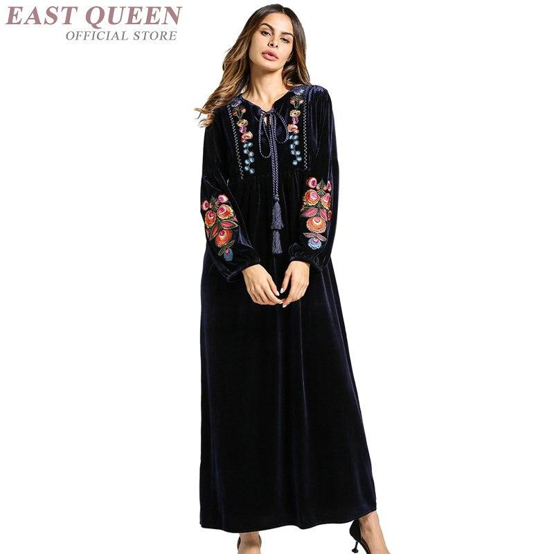 Islamic clothing muslim dress women muslim abaya turkish islamic clothing kaftan dubai abaya for women clothes turkey AA3161 Одежда
