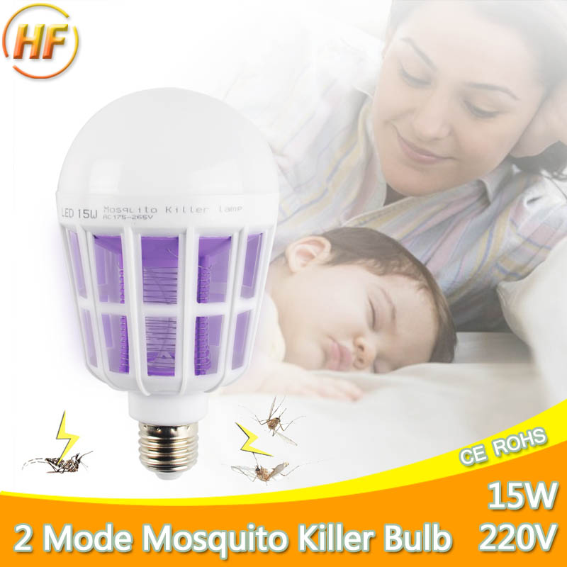 No Pollution UV Trap Electric LED Mosquito Killer Lamp Bulb 220v 15w Insect Bug Wasp Pest Fly Outdoor Indoor Kitchen Restaurant e27 15w 2u uv curing light sterilization disinfection mosquito killer light bulb 220v