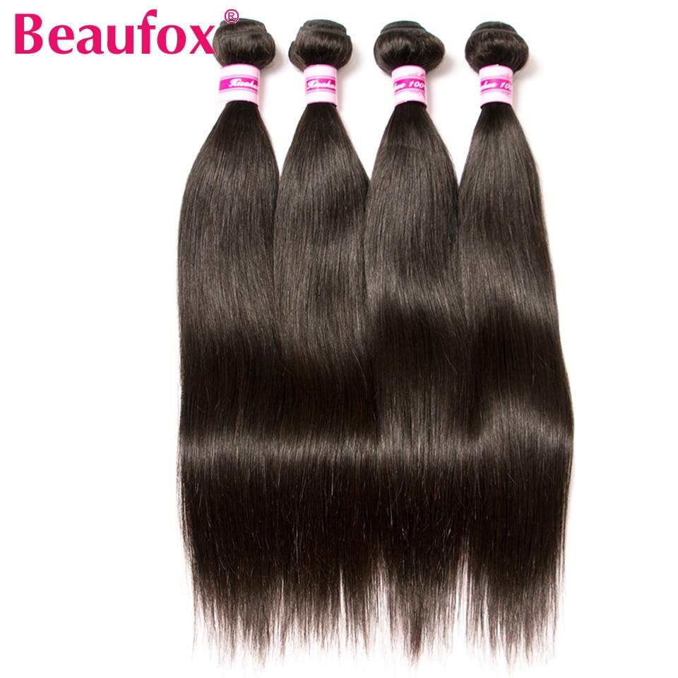 Beaufox Brazilian Straight Hair Human Hair Weave Bundles Natural Black Non remy Brazilian Hair Extension Can