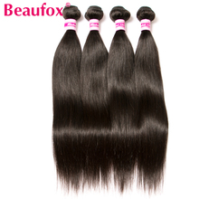 Beaufox Brazilian Straight Hair Human Hair Weave Bundles Natural Black Non-remy Brazilian Hair Extension Can Buy 3 or 4 Bundles