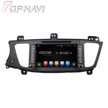 8″ Quad Core Android 5.1 Car GPS Navigation For KIA Cadenza/K7 2009-2012 With Radio Multimedia Video Mirror Link 16GB Flash