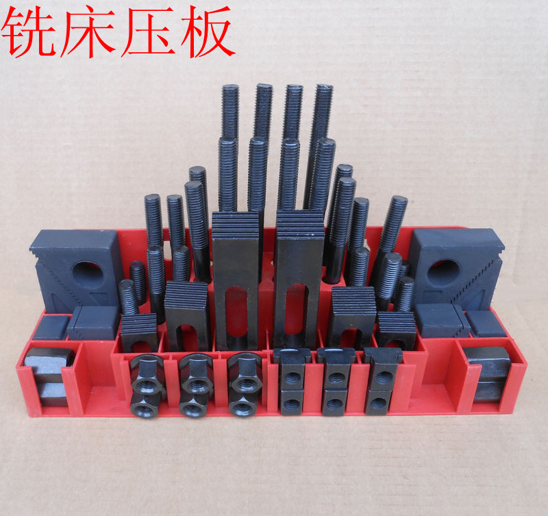 Hardening   Quality Metex Milling Machine Clamping Set M8 58pcs Mill Clamp Kit Vice,clamping Tool(A3 Material  Heat Deal )