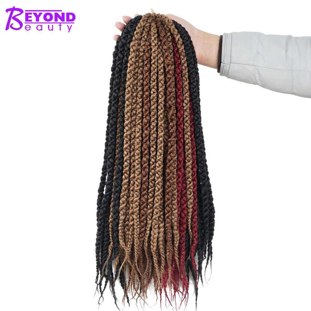 Узкие коричневые Сенегальские накрученные волосы синтетический волос 20 дюймов шелковистые пряди предварительно витой, на крючках, косички, HAVANA mambo наращивание волос 110 г