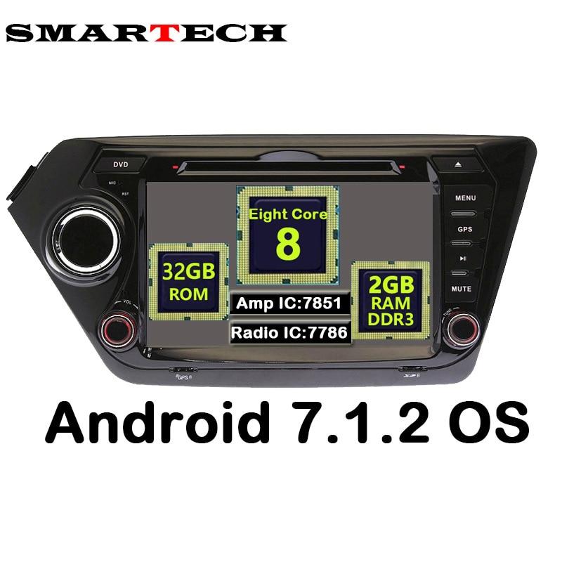 2G RAM 32G ROM Octa Core Android 7.1.2 For Kia K2 Rio 2010-2015 Car Stereo Radio DVD Video Player GPS Navigation Bluetooth Wifi