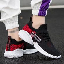 Casual Breathable Shoes For Man Lightweight Printed Sneakers Outdoor Sports Comfortable Homme Fashion Chaussure