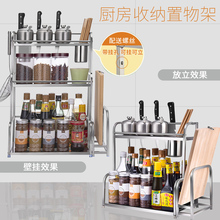 2019 New Arrival None Pvc Racks & Holders Miao Wife Kitchen Shelf Stainless Steel Condiment