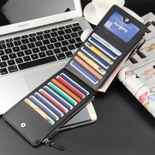 Business Multi credit card holder protection Large Capacity zipper long men wallet minimalist slim travel driver license purse moulinex dd65cd32 белый