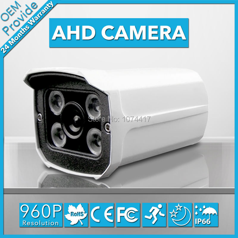 AHD4130LV  IP66 Waterproof Bullet Outdoor AHD Camera 960P 1.3MP  Camera IR Cut 1080P Lens Security System compatible bare bulb lv lp06 4642a001 for canon lv 7525 lv 7525e lv 7535 lv 7535u projector lamp bulb without housing