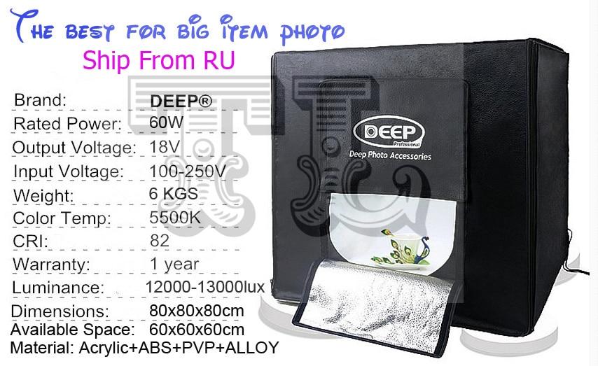 Navio Do Russo 80x80 centímetros FOTO TENDA FOTOGRAFIA MESA reflexão tecido SUAVE BOX KIT com luz LED de Alumínio dentro