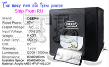 Ship From Russian 80x80cm PHOTO TENT TABLE PHOTOGRAPHY SOFT BOX KIT with LED light Aluminium reflection fabric inside