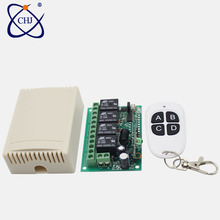 433Mhz Universal Wireless Remote Control Switch DC 12V 4CH relay Receiver Module With 4 channel RF Remote 433 Mhz Transmitter smart home dc 12v 24v 4ch 10a relay wireless remote control switch receiver transmitter 315 433 mhz momentary