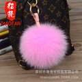 The fox fur ball bag pendant 10cm fox ball Keychain plush plush car ball mobile phone strap car accessories free shipping
