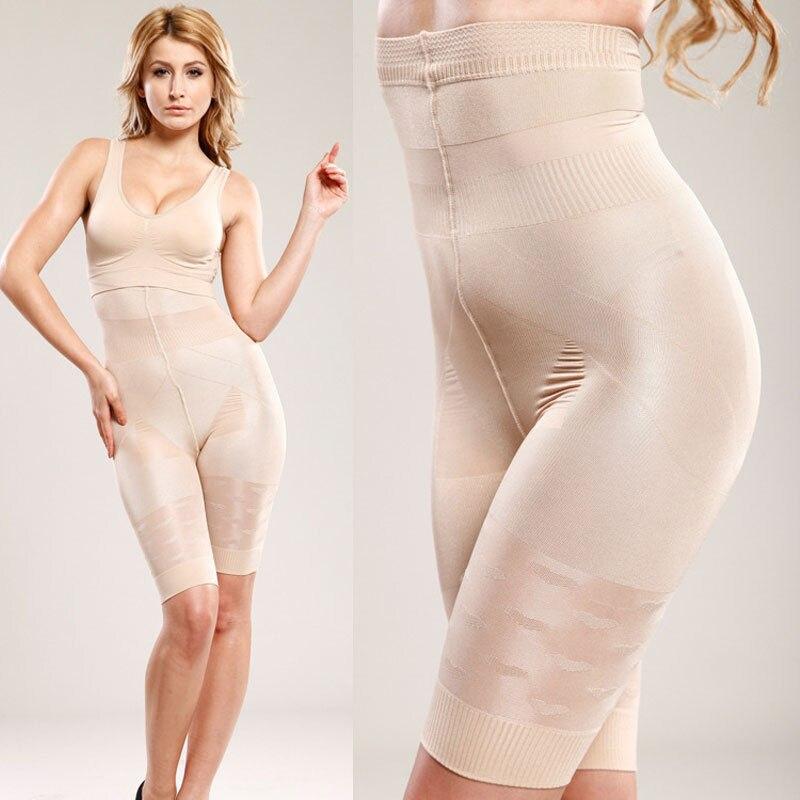 SALE Arrival Women Skinny Waist Cincher Body Tummy Waist Solid Slimming Control Underbust Corset Underwear Body Shapers Arrival