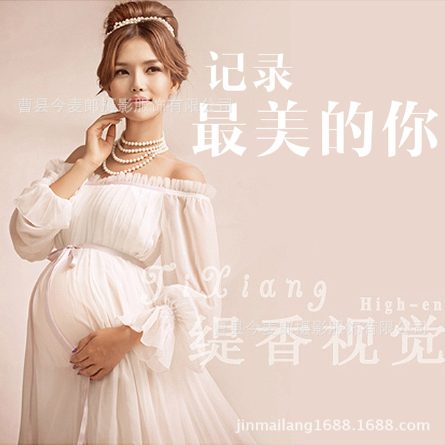 Maternity Pajamas  Lace Embroidered Tracksuit Pajamas Pregnant Women Wedding Dress Photographed dress Pajamas