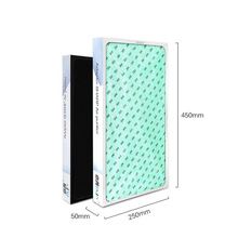 5 In 1 Replacement Filter for Sharp Air Purifier KC-W380SW/Z380/BB60/Wb6 WG605 and So On 450*250*50mm