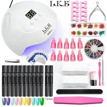 LKE Professional Manicure Set For Nails SUN X7 LED UV Nail Kits With Lamp 12 PCS Nail Gel Pen DIY Salon Nail Art Tools