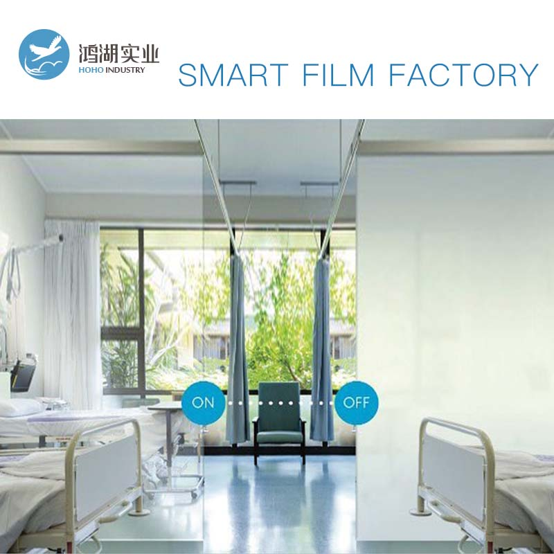 A4 Size Electronic PDLC Smart Film PDLC Switchable Smart Film Electric Smart Glass Film(210mmx297mm)