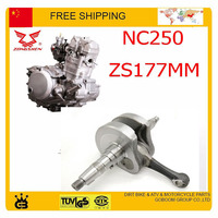 ZONGSHEN NC250 250CC crankshaft k6 t6 rx3 xmotos kayo bse dirt pit bike accessories free shipping