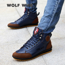 WOLF DIE Retro Winter Mannen Lederen Katoen Laarzen Super Warm Casual Man sneakers Lace Up Patchwork Enkellaars Zapatos Hombre w067(China)