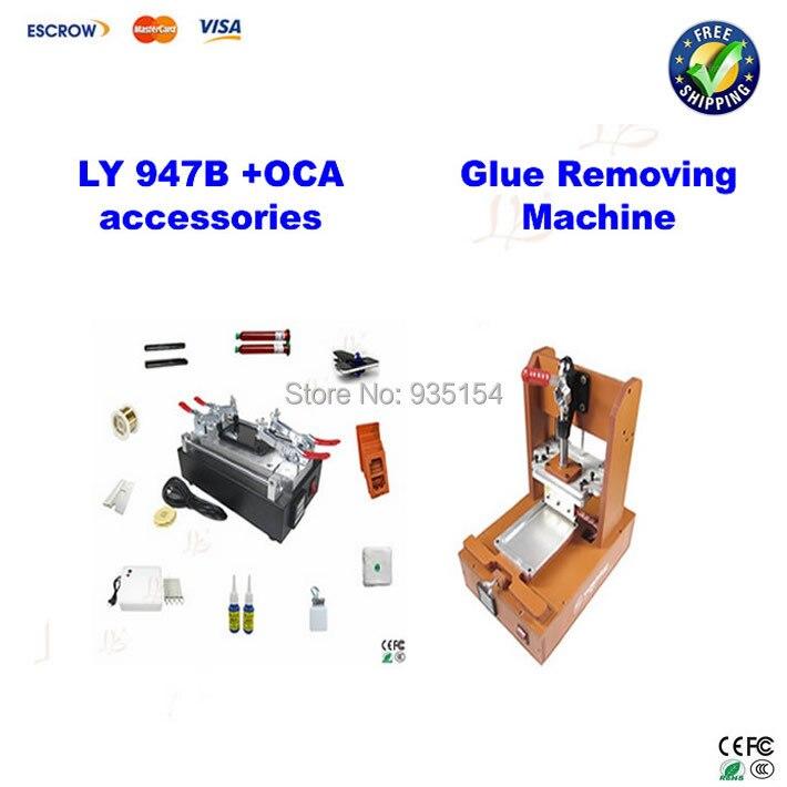 Cheap LCD separator 947B + glue removing machine 110v 220v