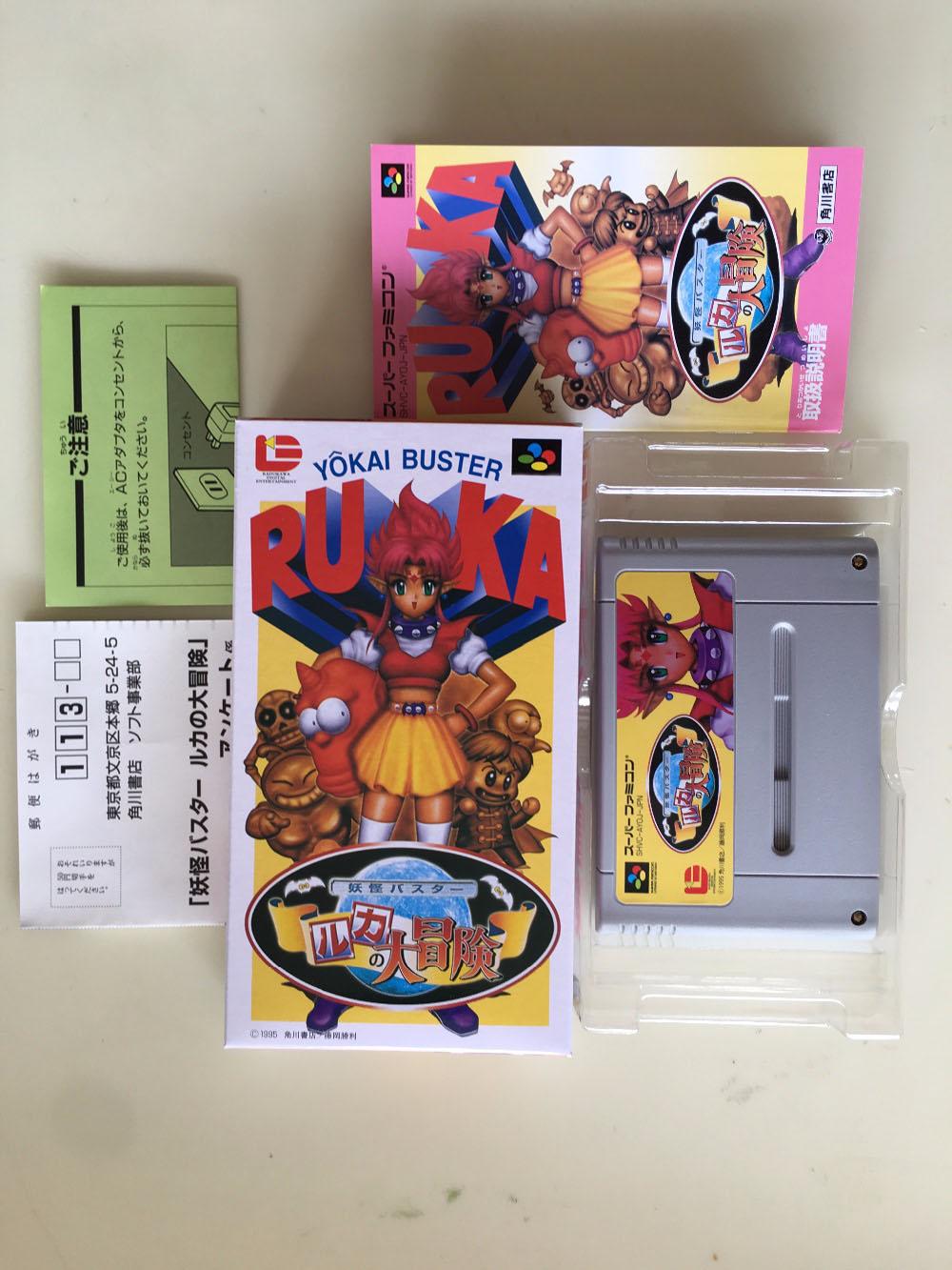16Bit Games Yokai Buster Ruka Japan NTSC J Version Box Manual Cartridge