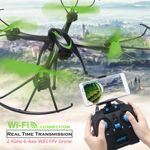 JJRC H98WH RC Drone 2.4GHz 6-Axis 0.3MP HD Camera WIFI FPV Gyro RC Quadcopter Remote Control Helicopters Child Gift
